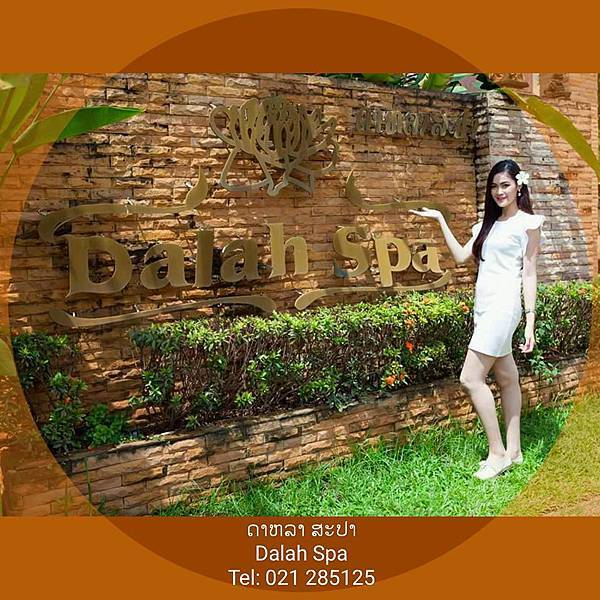 Dalah Spa.(VTE5.jpg
