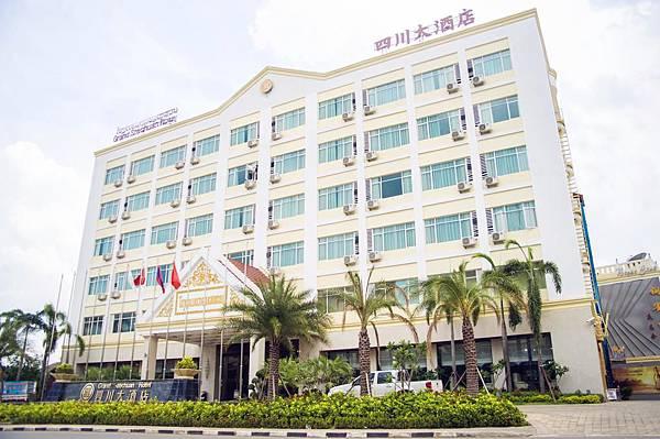 四川酒店(VTE,4star3.jpg
