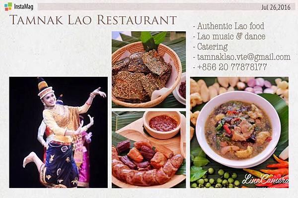 Tamnak Lao Restaurant(VTE,DINNER SHOW REST3.jpg