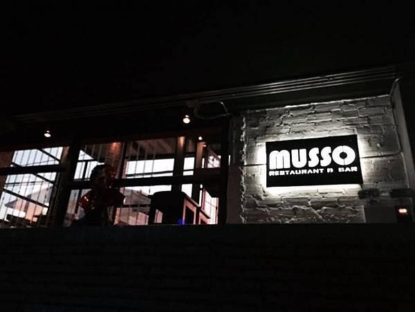 MUSSO PUB(VTE,MEN5.jpg