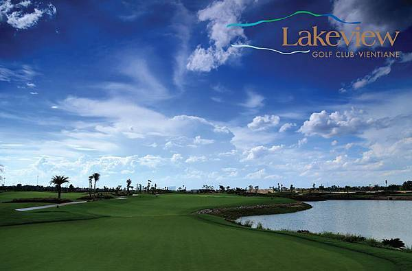 Lakeview GOLF CLUB. VIENTIANE(13.jpg