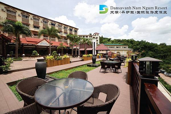 Dansavanh Resort & Casino(Lao Golf17.jpg