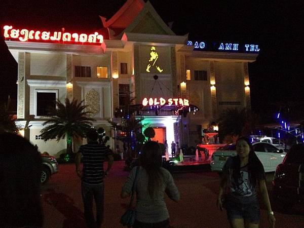 Goldstar Nighclub(2.jpg