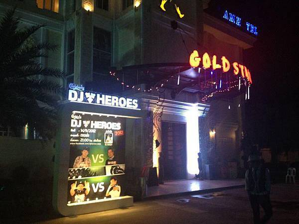 Goldstar Nighclub(1.jpg
