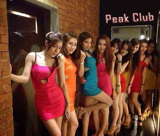 Peak club(VTE,9.jpg