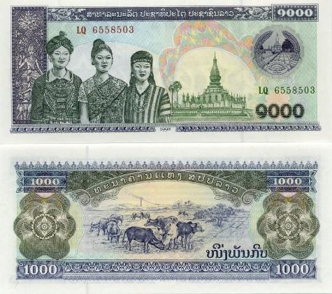 laomoney(1000.JPG