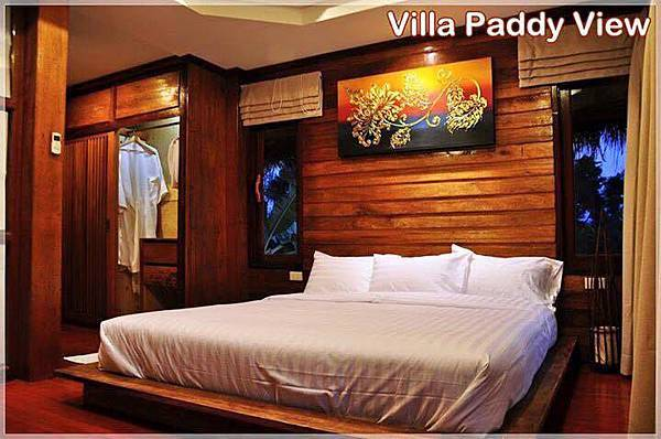 Vieng Tara Villa(VANG vIENG14.jpg