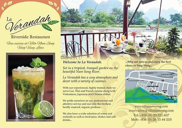La Verandah Rest(Villa NamSom Vang Vieng3.jpg