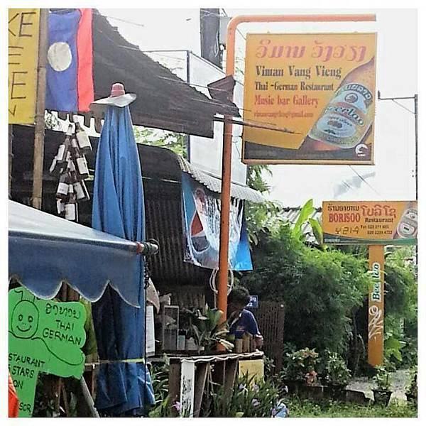 Viman Vang Vieng Beer Garden and Rest2.jpg