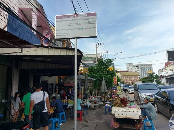 Lao(170840).jpg
