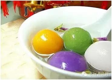 辽宁饺子馆彩色汤圆(2