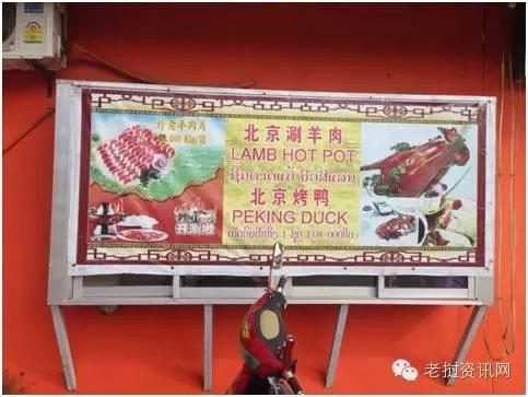 辽宁饺子馆彩色汤圆(5