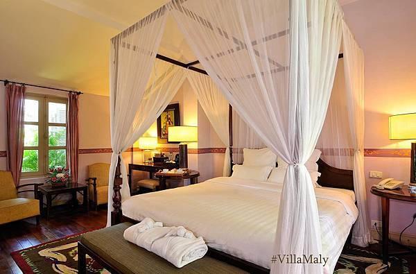 Villa Maly Luang Prabang Boutique Hotel(2.jpg