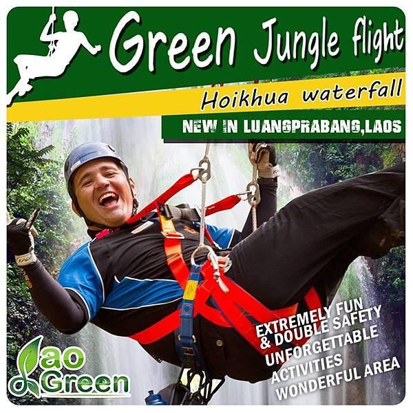 Lao Green (LPQ ;green jungle1.jpg