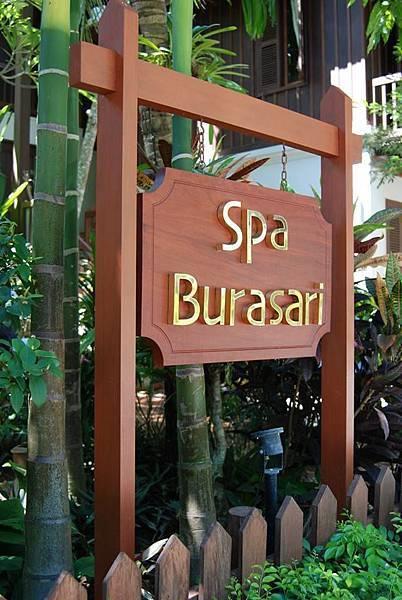 Burasari Heritage Hotel(LPQ,spa4.jpg