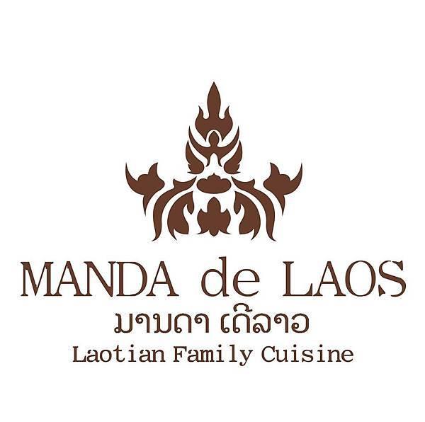 Manda de Laos REST(LPQ6.jpg
