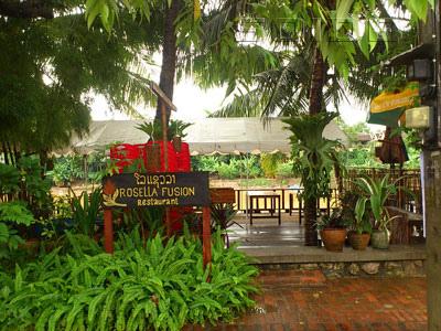 Rosella Fusion Restaurant(LPQ3.jpg