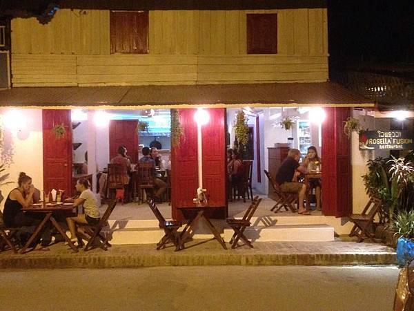 Rosella Fusion Restaurant(LPQ2.jpg