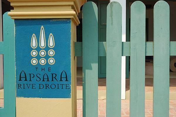 The Apsara HOTEL (LPQ4.jpg