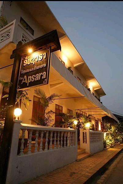 The Apsara  REST(LPQ9.jpg