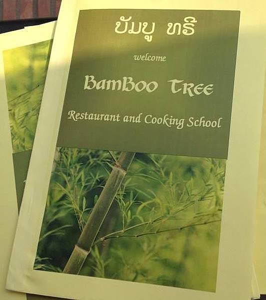 Bamboo Tree Lao Cooking School and Restaurant(LPQ5.jpg