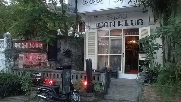 Icon Klub(LPQ3.jpg
