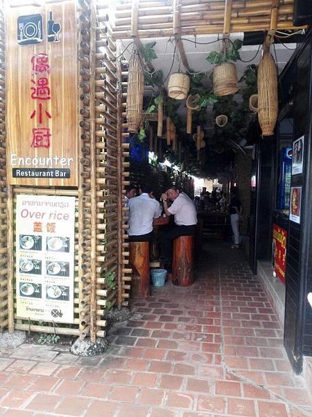 CHINES REST(LPQ1.jpg