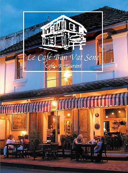 Le Café Ban Vat Sene(LPQ3
