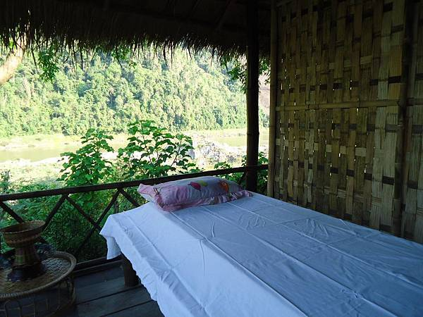 Kamu Lodge (LPQ;MASSAGE
