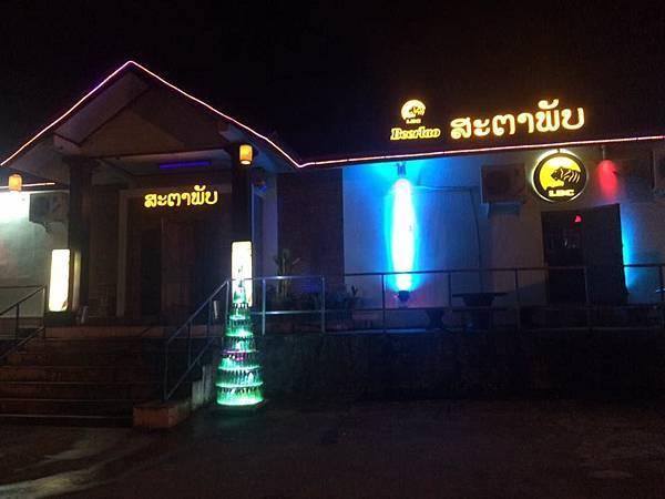 Star Pub(LPQ2