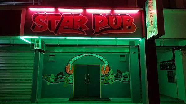 Star Pub(LPQ1