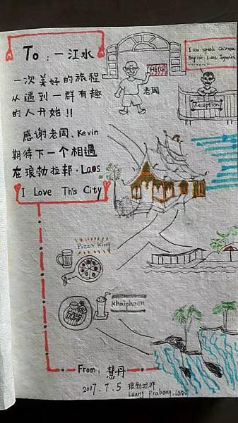 一江水(LPQ (23)