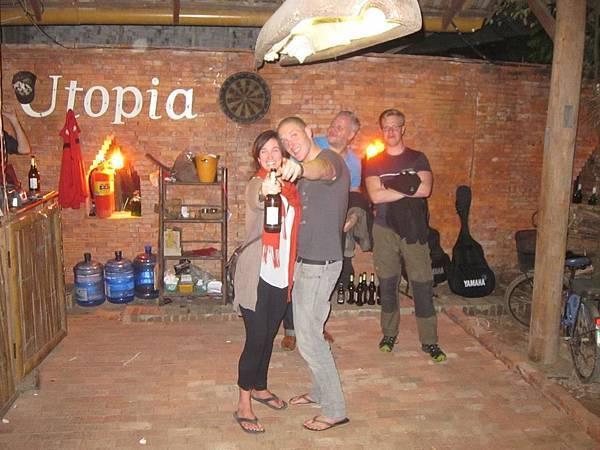 Utopia(LPQ2