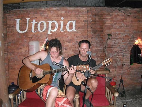 Utopia(LPQ5