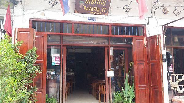 Baravin ll bar(LPQ1