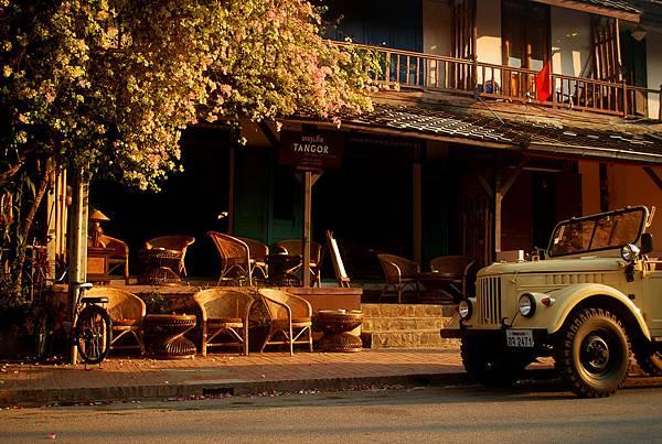 Tangor Rest and Bar(LPQ1