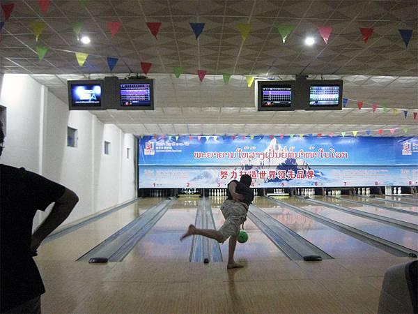 Luang-Prabang-Bowling-Alley(LPQ2