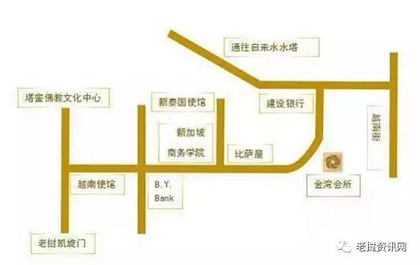 金灣(永珍 (2)