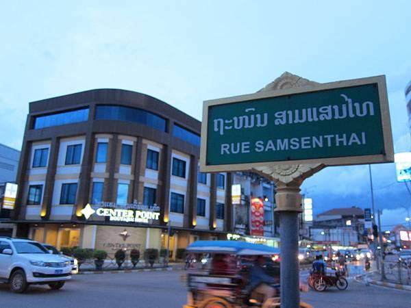Rue Santhathai.JPG