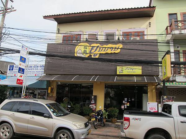 lao plaza hotel (6).JPG