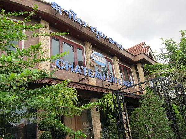 lao plaza hotel (10).JPG