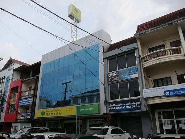 lao plaza hotel (13).JPG
