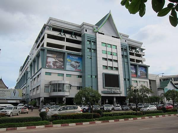 lao plaza hotel (12).JPG