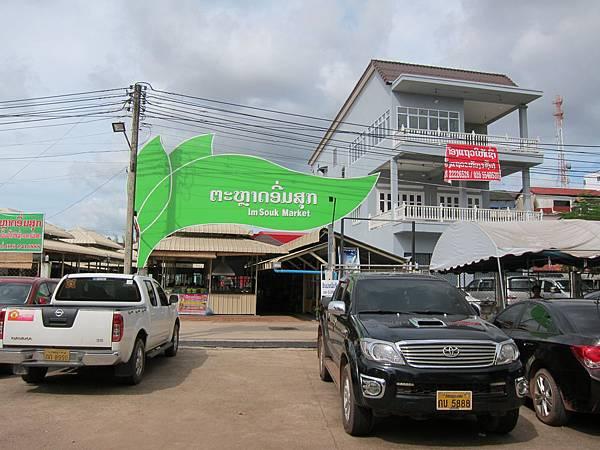 lao plaza hotel (17).JPG