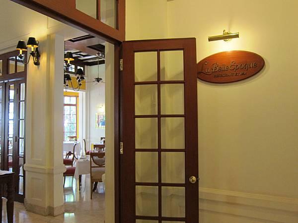 lao plaza hotel (21).JPG