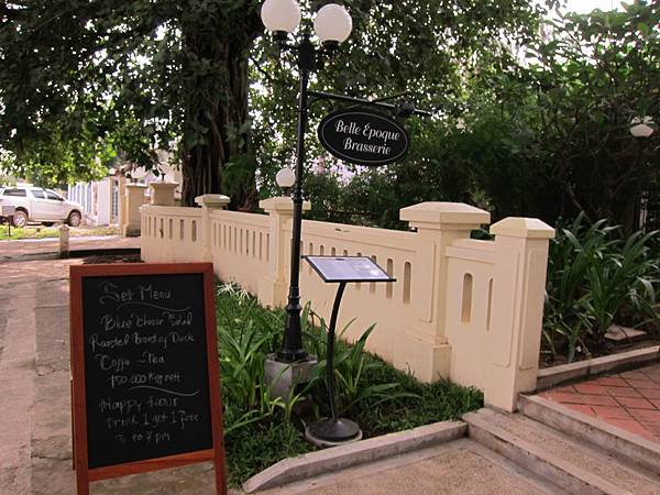 lao plaza hotel (28).JPG