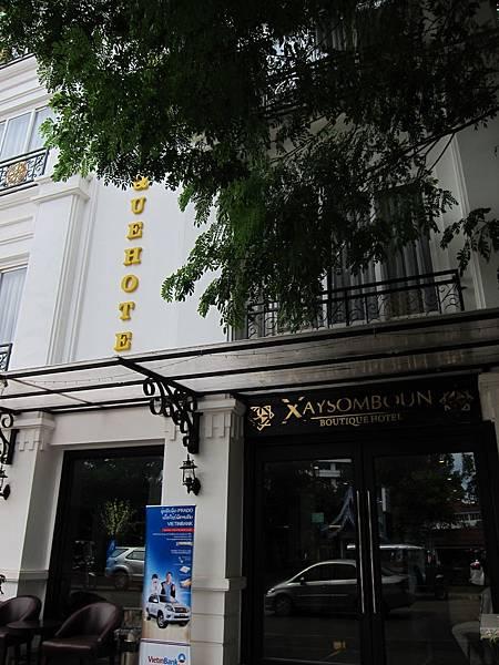 lao plaza hotel (34).JPG