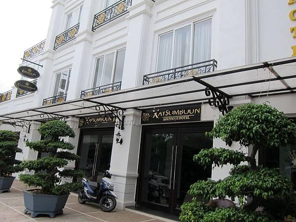 lao plaza hotel (35).JPG