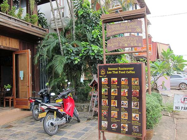 lao plaza hotel (44).JPG