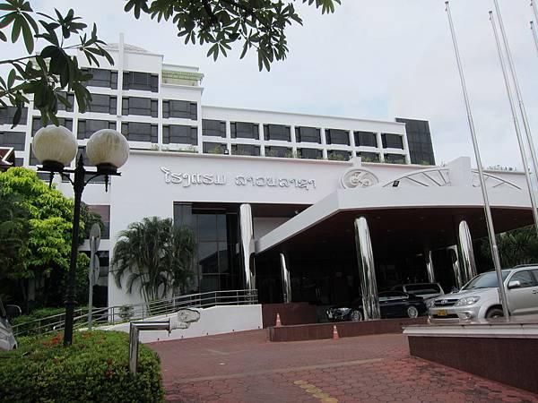 lao plaza hotel (47).JPG